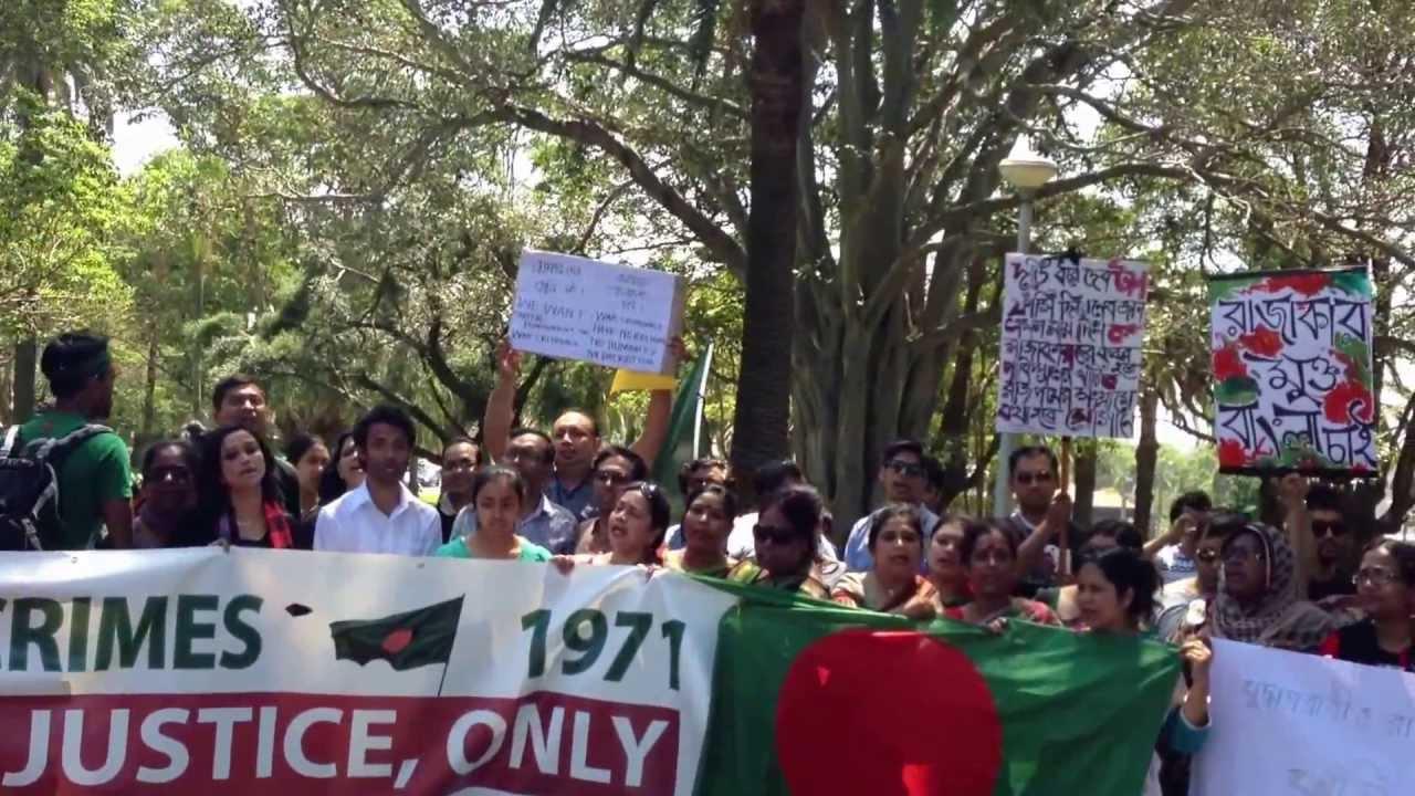 Protest against war crime in Bangladesh at Sydney