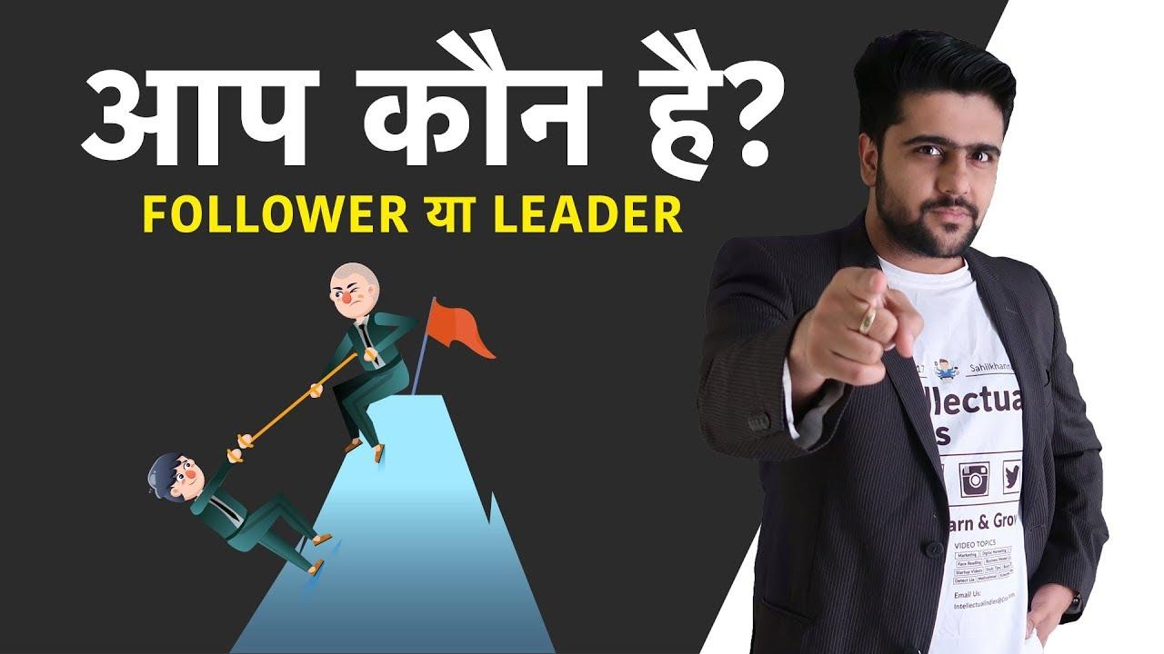 is steve jobs a leader or
