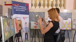 В Україні скасують заборону на 450 професій для жінок?>