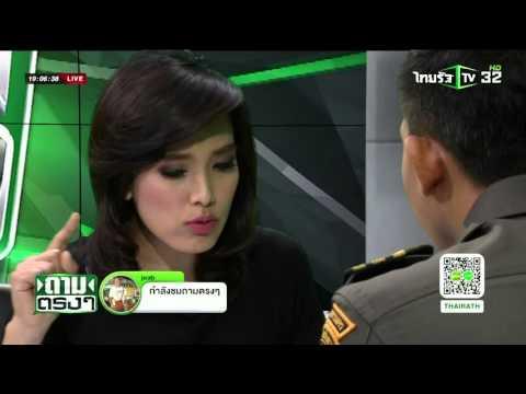 ถามตรงๆ กับจอมขวัญ : สลด 8 ศพ เซ่นแก๊สไพโรเจน | 14-03-59 | ไทยรัฐนิวส์โชว์ | ThairathTV