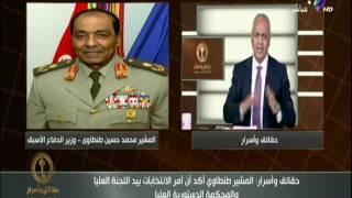 مصطفى بكري : المشير طنطاوي تحمل الكثير من أجل مصر