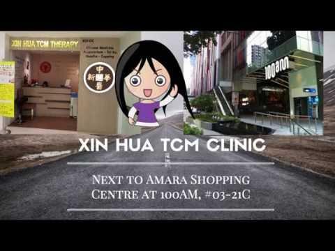 Where is Xin Hua TCM Clinic? / Where is Xin Hua TCM Clinic?