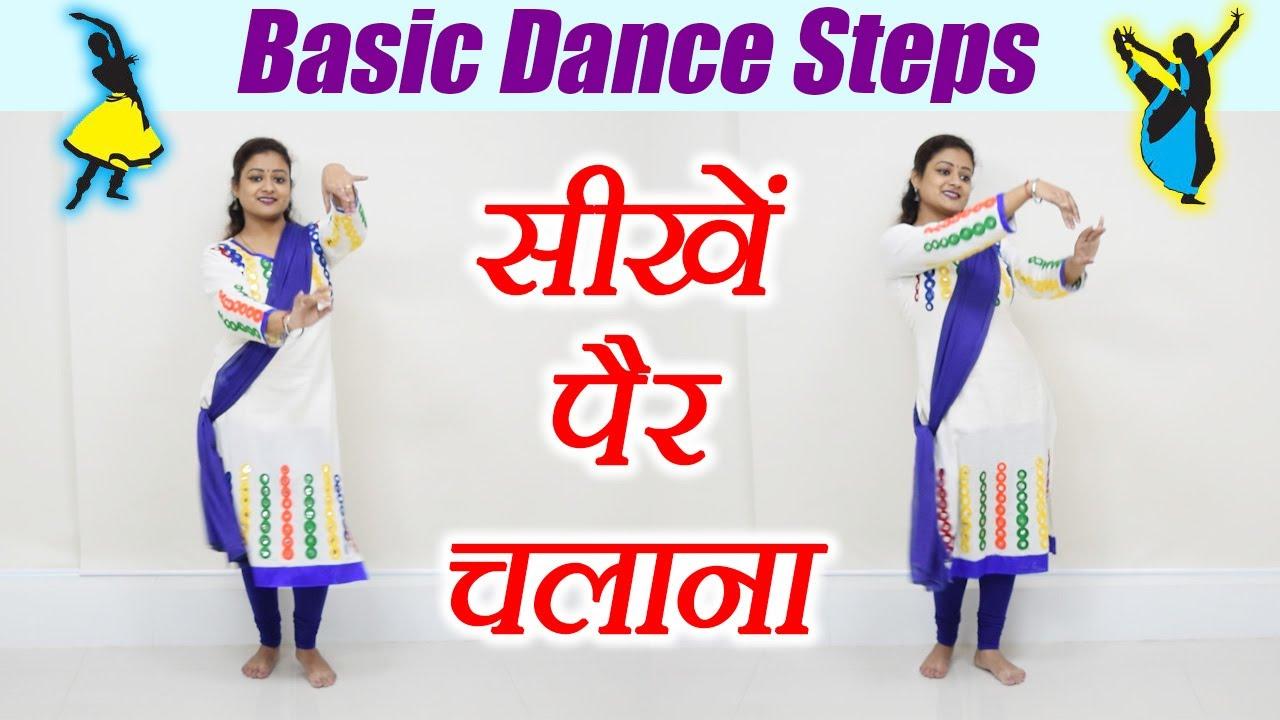 Wedding Dance Steps स ख ड प र चल न Learn Cl 4 Easy Boldsky