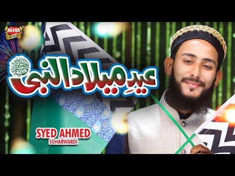 Kaneez - Episode 15   Aplus   Ali Safina, Fazila Qazi, Asad Malik   Pakistani Drama   AP1   Aplus from YouTube · Duration:  31 minutes 45 seconds
