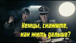 видео Первичный крик. А. Янов