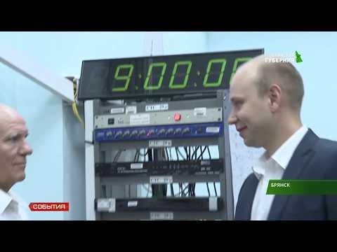 В Брянской области отключили аналоговое телевидение 3 06 19