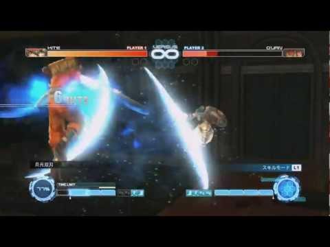 .hack//Versus Kite Gameplay (English Subtitles)