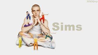 팝송가사해석/lyrics  Sims - Lauv  라우브