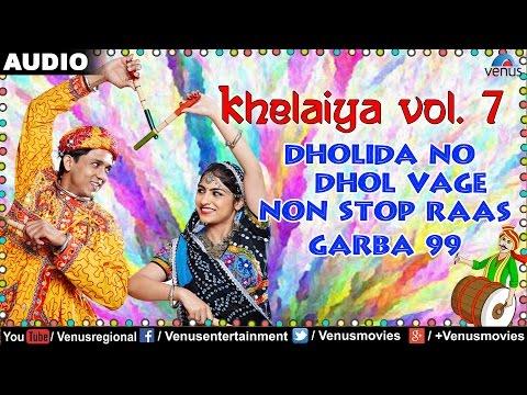 Khelaiya - Vol.7 : Dholida No Dhol Vage - Non Stop Raas Garba 99 | Gujarati Garba Songs 2016