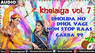 Khelaiya - Vol-7 : Dholida No Dhol Vage - Non Stop Raas Garba || Gujarati Garba Songs