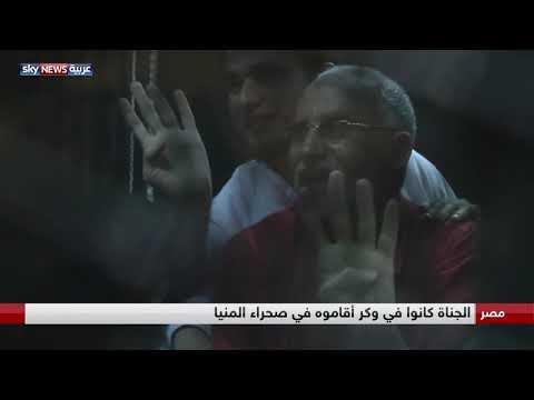 العثور على وكر منفذي الاعتداء على حافلة الأقباط في المنيا  - 20:54-2018 / 11 / 4