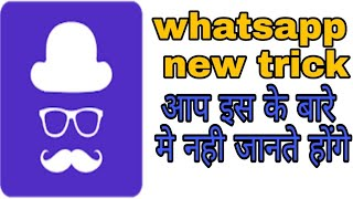 Netwa app for whatsapp