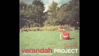 베란다 프로젝트(verandah PROJECT) - '…