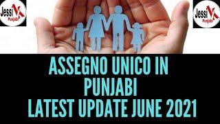 Assegno Unico Figli 2021 in Punjabi    family de pese    latest Update assegno Unico in  Punjabi