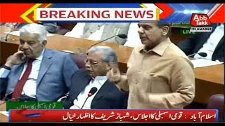 Opposition Leader Shahbaz Sharif National Assembly Session