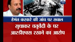 Questions being raised on Hemant Karkare's probe in Malegaon blast