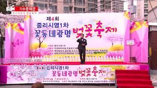가수문태진/밤비내리는칠호광장/쉬엄쇼스타뮤직