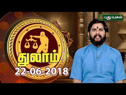 Rasi Palan | Libra | Thula Rasi | 22/06/2018 | Puthuyugam TV
