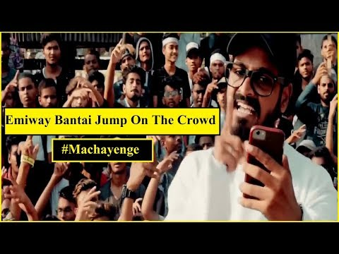 download mp3 song machayenge emiway