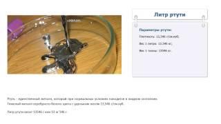 видео Ядра чугунные ведро, 6кг.