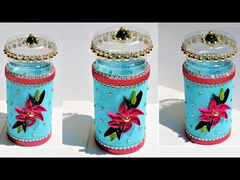Plastic Bottle Craft | How to make a decorative jar from plastic bottle