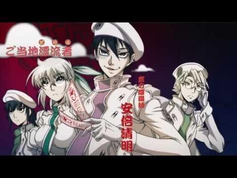 Скитальцы (2016) смотреть аниме онлайн бесплатно в хорошем