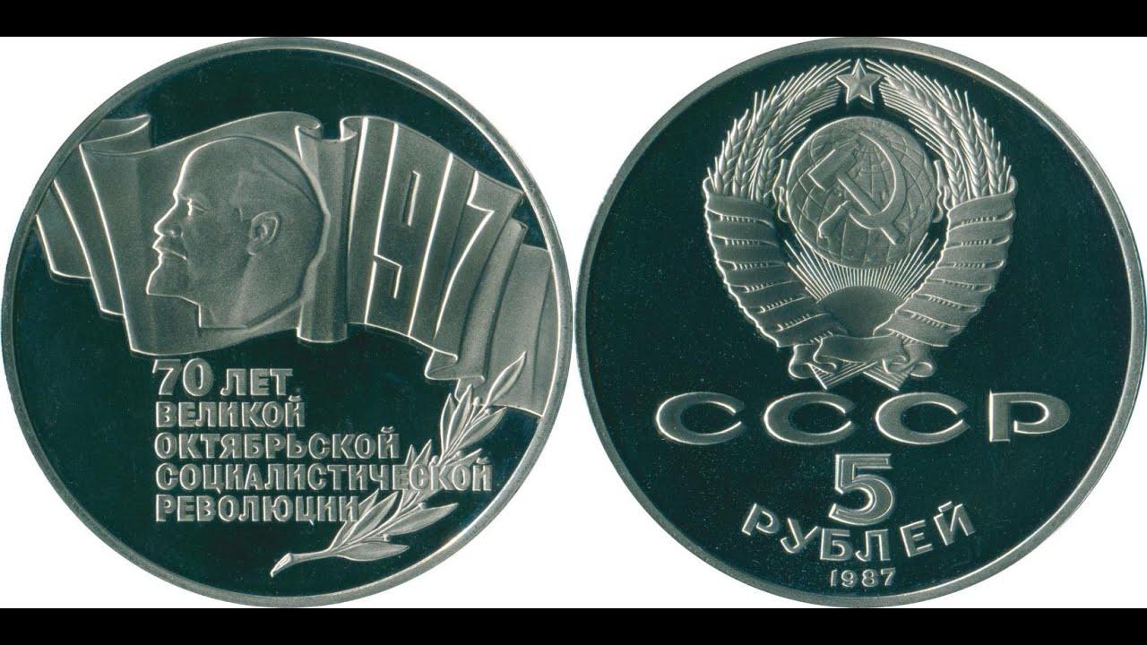 пермский чековый инвестиционный фонд акции 1993