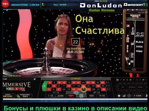 Казино Вулкан Бонус Джекпот 1 миллиард Секреты в игровых автоматах выигратьиз YouTube · Длительность: 1 мин47 с