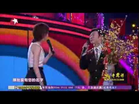 东方卫视春节联欢晚会 2014:小哥费玉清整段合集