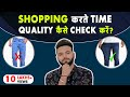 Shopping Karte Vaqt QUALITY Kese Check Karre ???