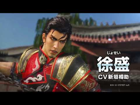 Dynasty Warriors 9 - 3rd Official Trailer (PS4/XBO/PC)(1080p)