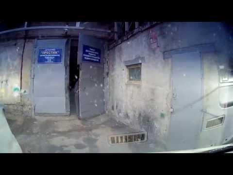 Саранск, автосервис ПРЕСТИЖ.