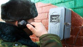 Смартфоны увольняют с военной службы