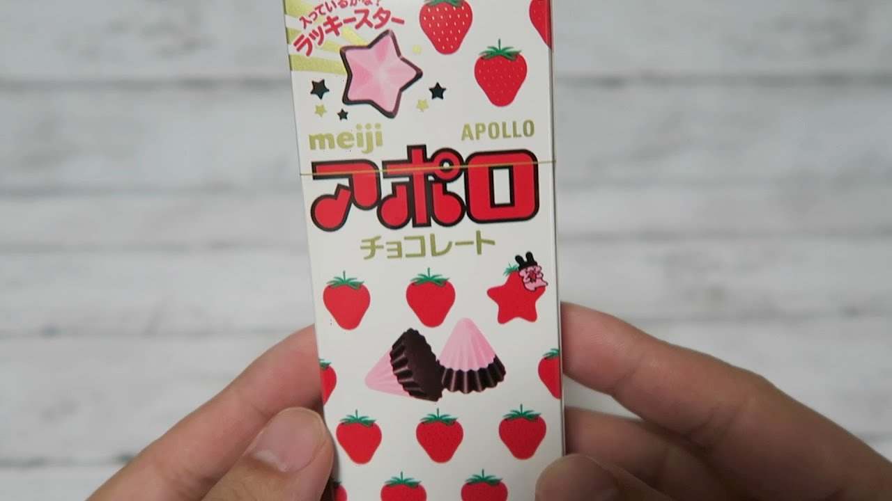 APOLLO CHOCOLATE STRAWBERRY MEIJI JAPAN [ASMR FOOD]