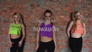 "Massari- ""DONE DA DA"" | CHOREO by  Polina Dubkova"