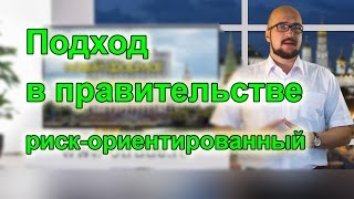 видео Постановление Правительства РФ от 08.04.2011 N 264