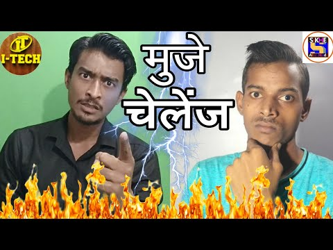 This is challenge video to sikhe All In Hindi Itech Challenge VIDEO | ITECH