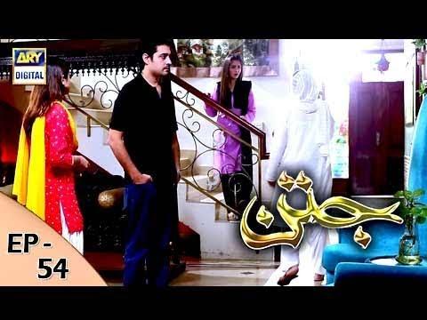 Jatan - Episode 54 - 1st February 2018 - ARY Digital Drama