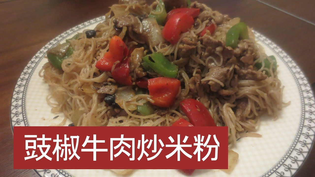 how to cook vermicelli noodles