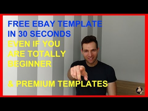 FREE EBAY LISTING SOFTWARE TEMPLATES HTML CODES DOWNLOAD (2018)