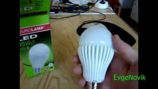 Обзор тест светодиодной лампы eurolamp 15 Ватт!!!