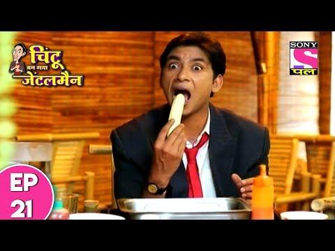 Chintu Bun Gaya Gentleman - चिंटू बन गया जेंटलमैन - Episode 21 - 18th July 2017 thumbnail