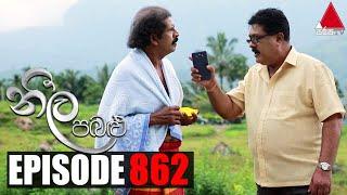 Neela Pabalu (නීල පබළු) | Episode 862 | 22nd October 2021 | Sirasa TV Thumbnail