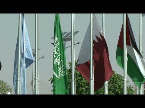 Arab League rejects Trump's decision on Jerusalem as Israeli capital
