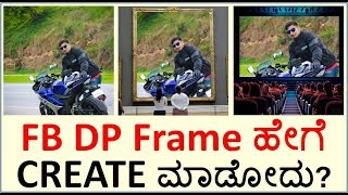2019 Kannada New Year Photo Frames  Competitors List