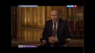 Заявление Путина миру !!! Свежие новости политики! 08.03.15(Подписывайтесь на наш канал, чтобы быть в курсе последних событий: https://www.youtube.com/channel/UCHkv4g3uJC2vpALUXbKDRuA погода..., 2015-03-08T10:30:58.000Z)