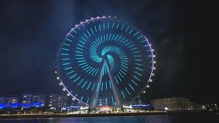 Tallest Ferris Wheel in the World Takes 38 Minutes to Ride