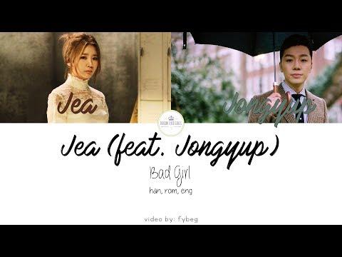 Jea (제아) 나쁜 여자 (feat. 정엽) Bad Girl (feat. Jongyup) [Han|Rom|Eng]