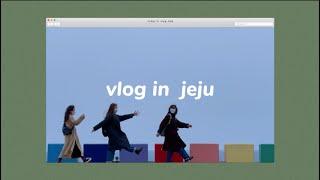 [CN/KR] Hailing's Vlog#3/ …