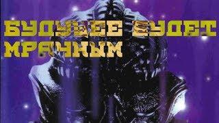 Обзор фильма Немезида 2: невидимка (1995)